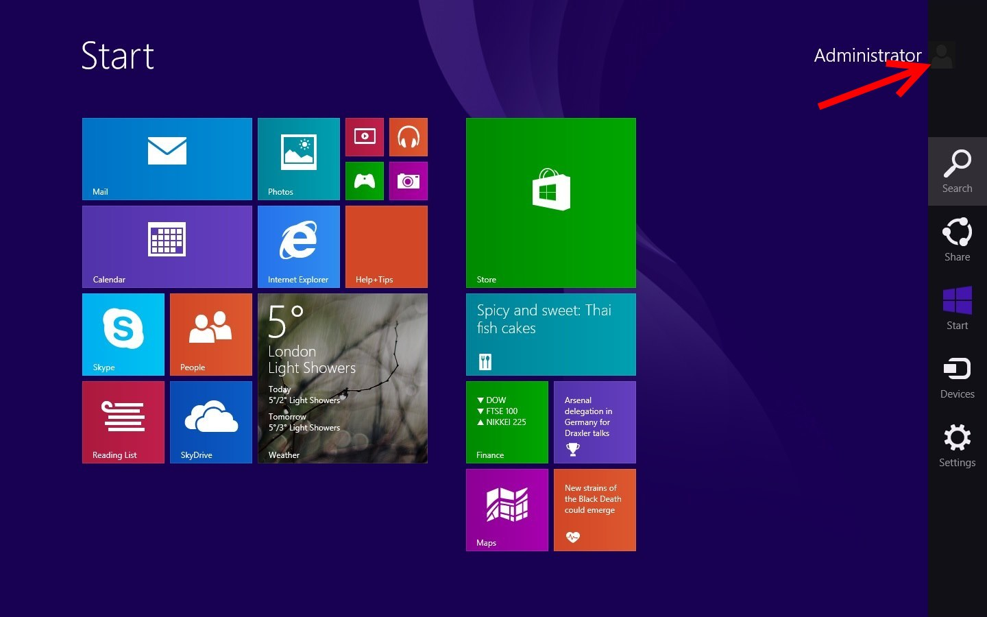 Windows 8 search bar not working | Windows 8 search option