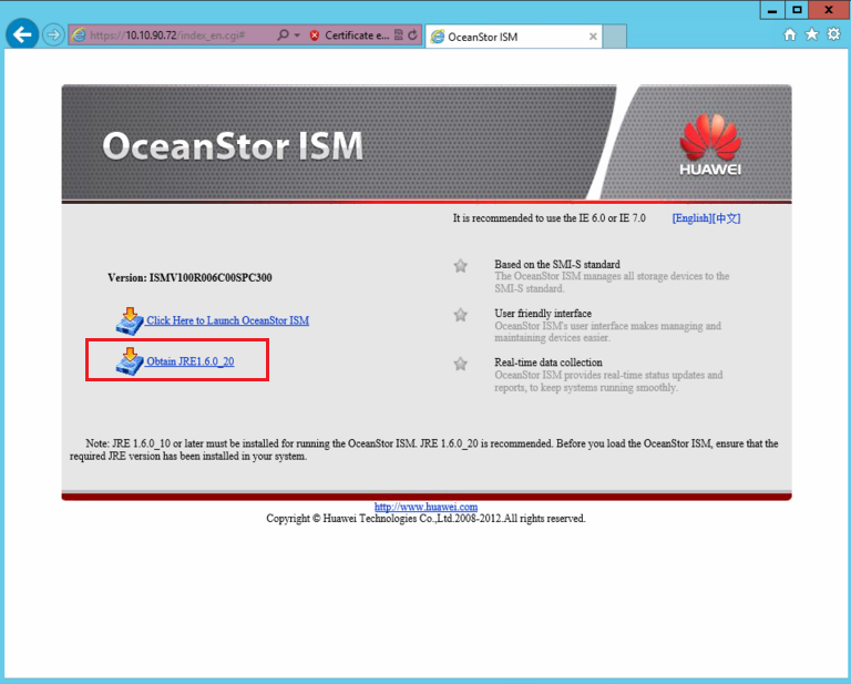 How to Access the Web Console on Huawei SANs - Stone