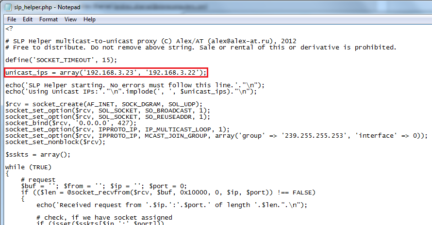 How to Install the SLP Helper Multicast to Unicast Proxy to